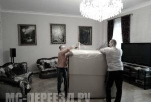 Упаковка массивного стола
