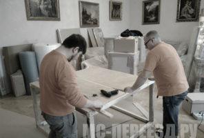 Изготовление ящика для упаковки большой люстры