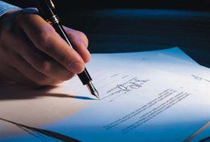 Договор купли продажи квартиры